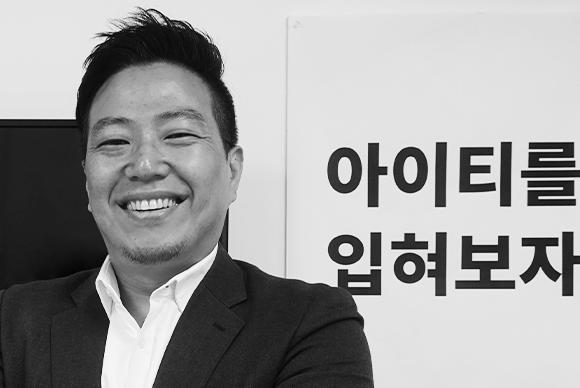 Sunghyun, Kyung