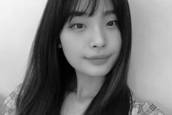 Sojung, Choi